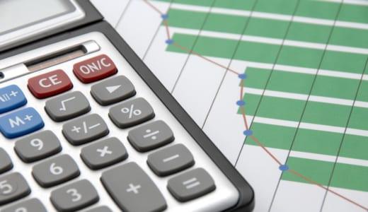 【全て実体験付】財務会計ソフト比較