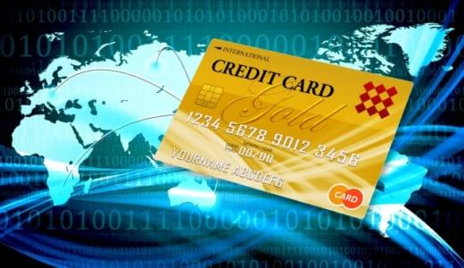 【全て実体験付】法人・個人事業向けクレジットカードを徹底比較