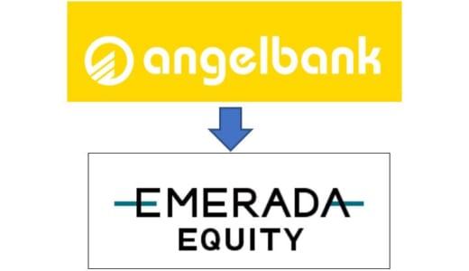 エメラダがユニバーサルバンクに事業譲渡-株式型クラウドファンディング-