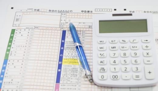 【2019年8月】ベンチャー企業の決算月は?-マザーズ上場企業から傾向を調査-