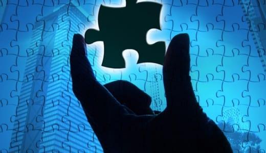 エンジェル税制の区分と要件の解説