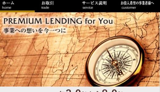 J.LENDINGを元クラファン事業責任者が解説!