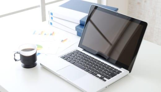 e-Tax(イータックス)のWEB版で源泉所得税の納付書を電子で作成する方法(特例の場合、2021年最新版)