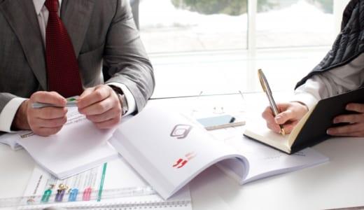 『不動産特定共同事業法の電子取引業務ガイドライン』を解説-不動産クラウドファンディングの手引書⑤-