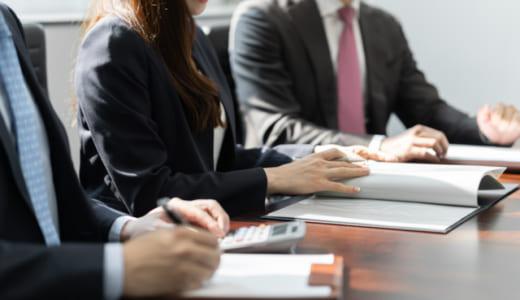 『不動産特定共同事業法の電子取引業務ガイドライン』を解説-不動産クラウドファンディングの手引書②-