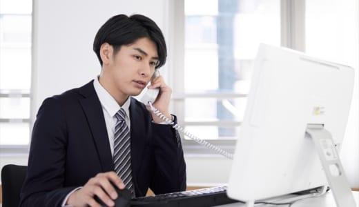 【単身引越しナビ】単身で忙しい人が引っ越し業者を選べるマッチングサービス